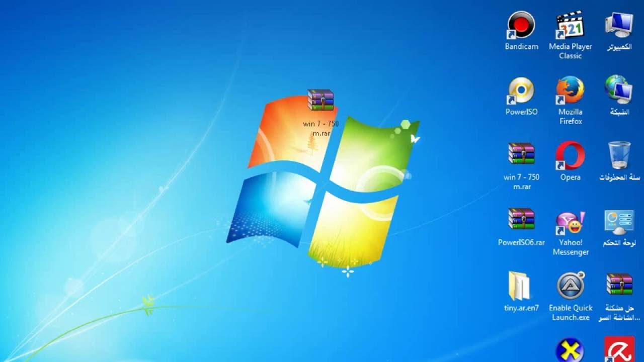 ويندوز 8.1 تحميل