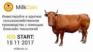 видео Инвестиции в сельское хозяйство — как инвестировать в АПК России