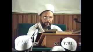 28.07.1991 - Hadis Sohbeti - Prof. Dr. Mahmud Esad Coşan Rh.A
