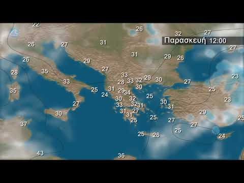 Weekly Weather Forecast for Greece and SE Europe Video from 11 June 2019