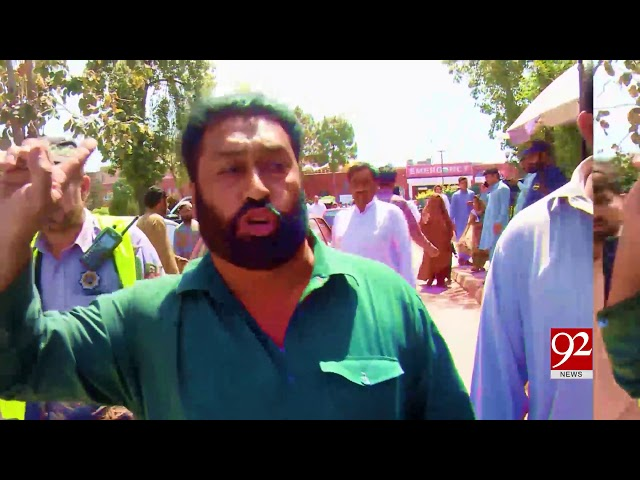 Polio drama: 9 more arrested for attacking Peshawar hospital | 24 April 2019 | 92NewsHD