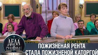 Дела судебные с Дмитрием Агрисом. Деньги верните! Эфир от 18.05.20