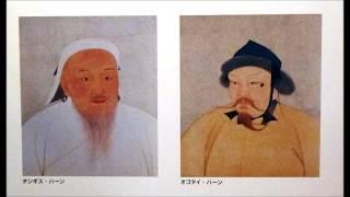 日本・モンゴル民族博物館(豊岡市)