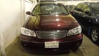 Nissan Sunny ex saloon 2006 | nissan sunny review in bangladesh | usec car, mitsubishi...