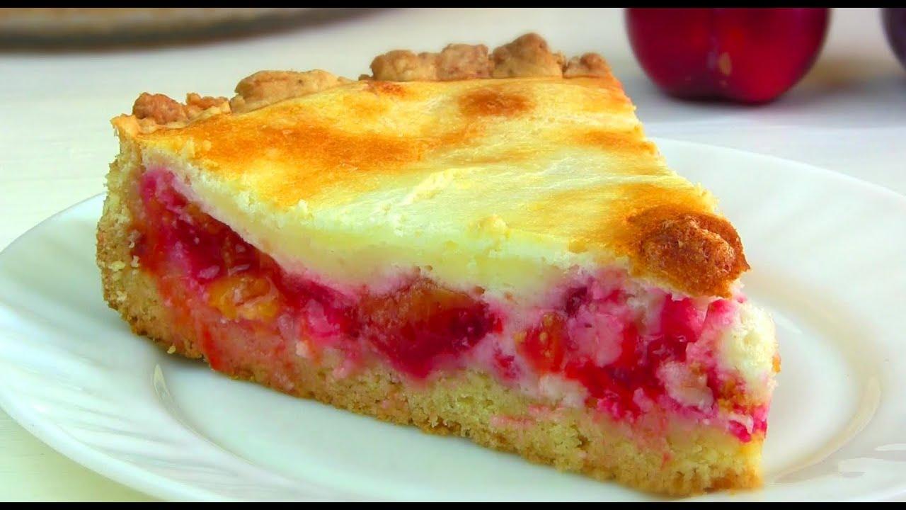 Вкус этого Пирога Запомнится Вам Надолго!Быстрый Простой Рецепт- Результат - Потрясный