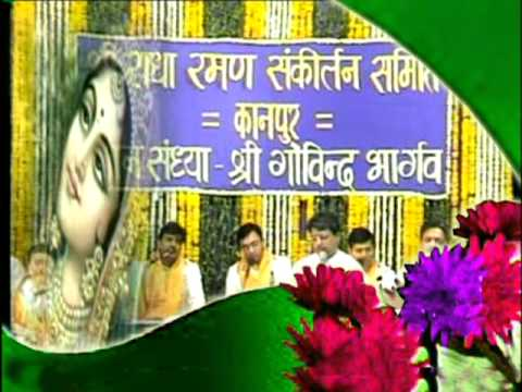Itna Bata Do Pyare By Shri Govind Bhargav [Full Song] Braj Ras Dhara