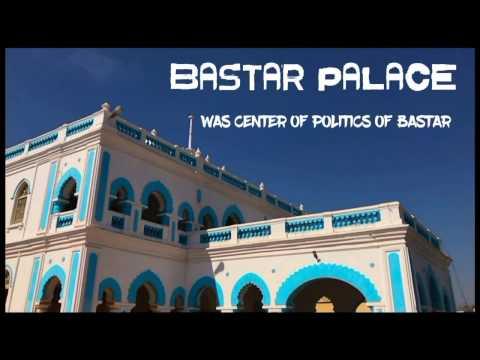 BASTAR CHHATTISGARH CULTURE AND TOURISM