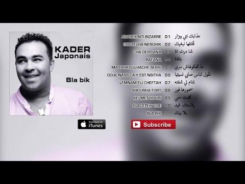 Kader Japonais - Bla bik (Album Complet)⎜كادير الجابوني - بلا بيك