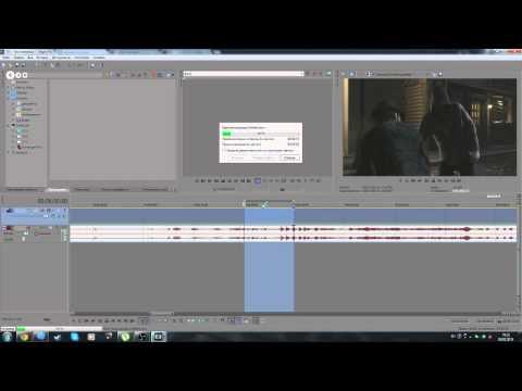 Как обрезать видео в sony vegas pro 13