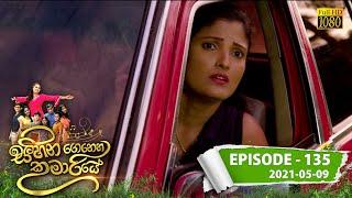 Sihina Genena Kumariye | Episode 135 | 2021-05-09 Thumbnail