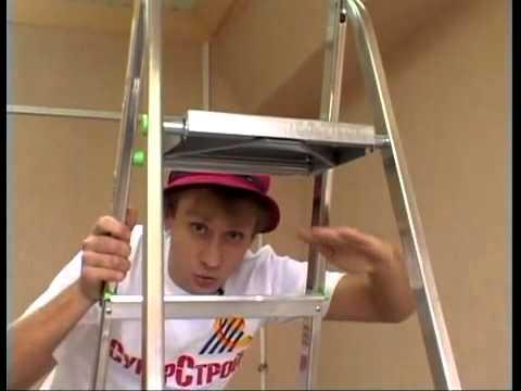 видео: Подвесной потолок армстронг своими руками - запросто!