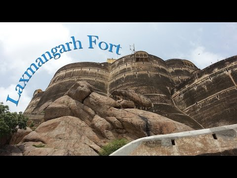 Laxmangarh Fort - Historical and Tourist Place of Rajasthan,  लक्ष्मणगढ़ किला - India Tourism