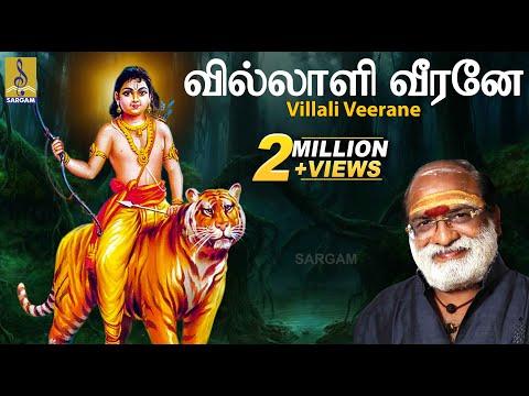 Villali veerane - a song from the Album Pallikkattu Sung by Veeramani Raju