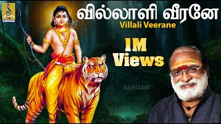 Villali veerane - a song from the Album Pallikkattu Sung by Veeramani Raju