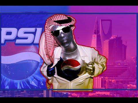 بيبسي مان سعودي | PEPSI MAN Saudi