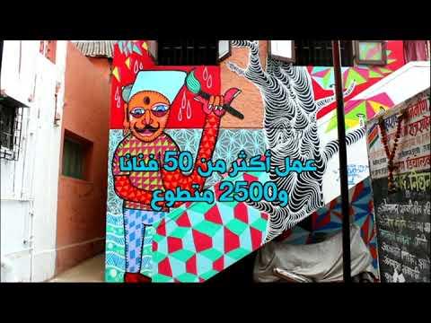 بي_بي_سي_ترندينغ | الهنود يستخدمون #الألوان لتحسين حالتهم النفسية #الهند  - نشر قبل 2 ساعة