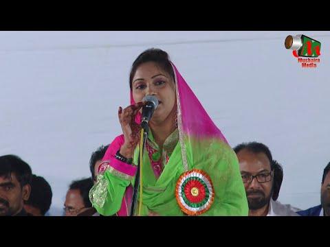 Rukhsar Balrampuri, Aalami Mushaira, Sakinaka, 25/01/2016, Con. JAMAAL KHAN, Mushaira Media