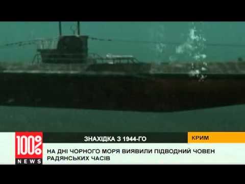 подводная лодка телевизионная версия