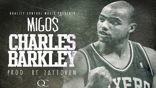 Repeat youtube video Migos - Charles Barkley (Y.R.N. 2)