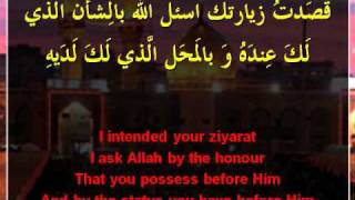 Ziyarat Waritha by Hayder Shirazi Arabic Text  with English subtitles