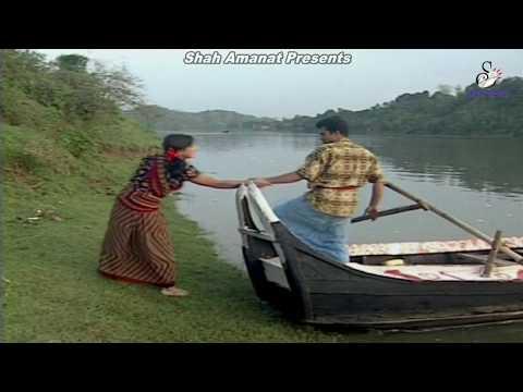 ওরে কর�ণফ�লীর সাম�পানওয়ালা ৷ Gita Acharja | Ctg Song ৷ Shah Amanat Music | 2017