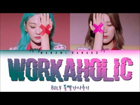 {VOSTFR/HAN/ROM} BOL4(볼빨간사춘기) -  Workaholic(워커홀릭) (Color Coded Lyrics Fr/Rom/Han/가사)