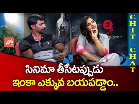 9 Telugu Horror Movie Team Chit Chat   YOYO TV Channel