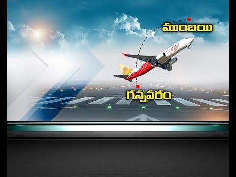 Vijayawada to Mumbai Air India Services Launched