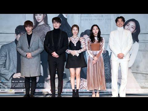 드라마 '쓸쓸하고 찬란하신 도깨비' Photo Time 제작발표회 (tvN Drama, GOBLIN, Gong Yoo, 공유, 김고은, 육성재, BTOB, 비투비) [통통영상]