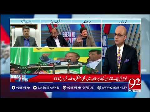 Hamid Mir Criticized Nawaz Sharif's Politics !!!