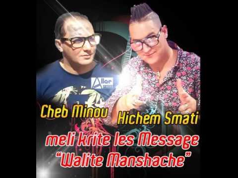 Download Cheb minou et hichem smati 2015 meli krite el message