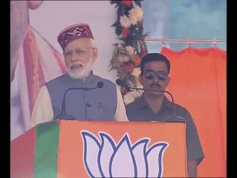 PM Shri Narendra Modi's speech at a Public Meeting in Himachal Pradesh : 18.10.2016