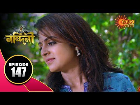 Nandini - Episode 147  | 20th Jan 2020 | Sun Bangla TV Serial | Bengali Serial