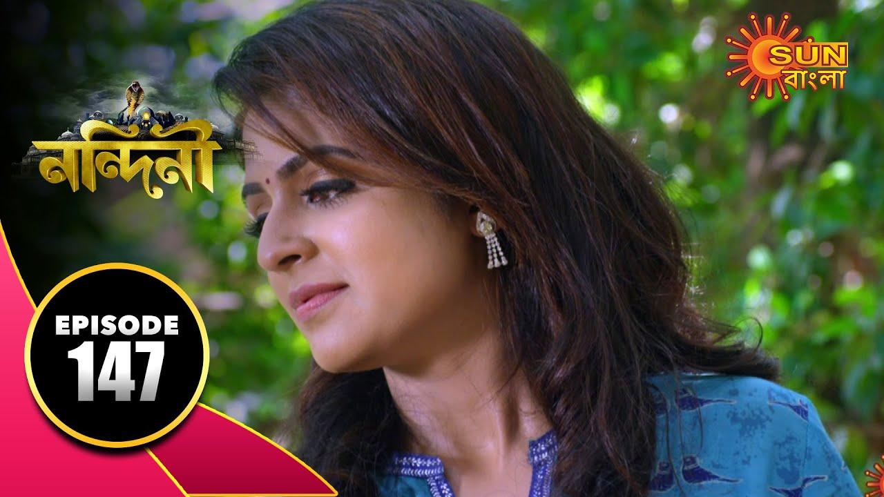 Nandini - Episode 147    20th Jan 2020   Sun Bangla TV Serial   Bengali Serial