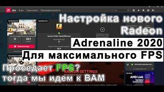 aMD Radeon - Настройка видео карты  Настройка насыщенности