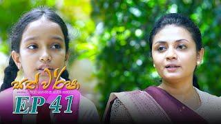 Sath Warsha   Episode 41 - (2021-06-29)   ITN Thumbnail