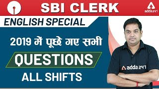 sbi-clerk-english-special-english-important-questions-of-2019