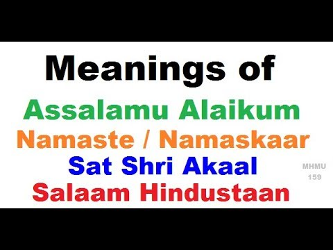 Meaning of Salaam