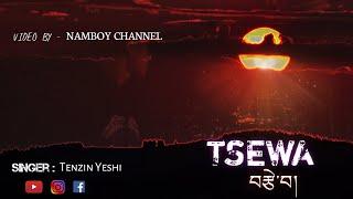 བརྩེ་བ། / TSEWA    Tenzin Yeshi    New Tibetan Rap Song 2021