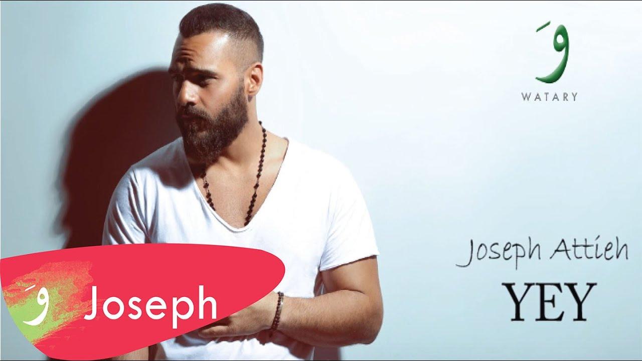 MP3 LA TROUHI ATTIEH TÉLÉCHARGER JOSEPH
