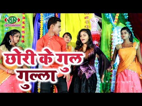 Sahid Deewana - Ka Superhit Angika Hd Video Song - Chhauri Dekhabe Gulgulla - 2020