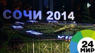 Россия может лишиться еще нескольких медалей ОИ-2014 - МИР 24