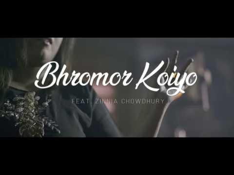 Bhromor Koiyo | Bengali Folk Song | Zinnia Chowdhury | Radharaman