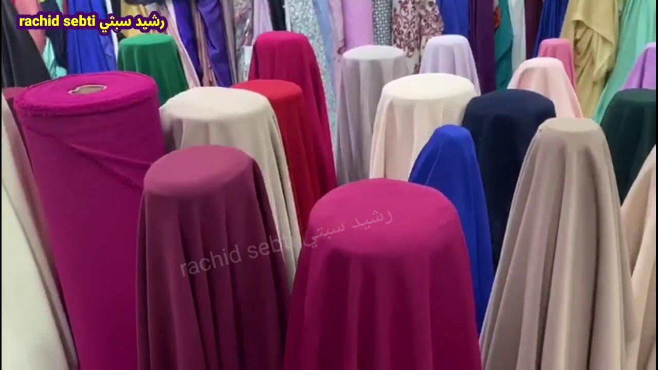 """الجديد""""الوان الأثواب الكريب الصيف 2020 البيع بالجملة و تقسيط المحل في سيدي بنور"""