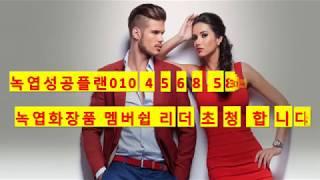#강릉비데정수기렌탈 #sk매직스쿨렌탈샵 #사은품25만원…