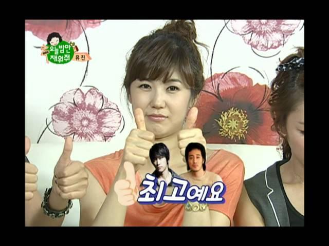 May I Sleep Over?, Yoo Jin #05, ?? 20090802