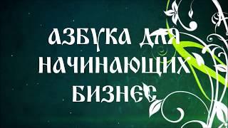 ДРУЗЬЯ РЕКОМЕНДУЮ КНИГУ 10 УРОКОВ НА САЛФЕТКАХ