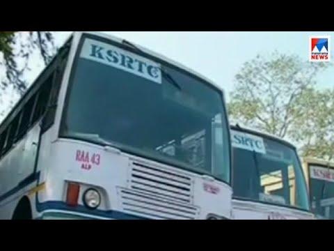കെ.എസ്.ആർ.ടി.സിയിലെ സിംഗിൾ ഡ്യൂട്ടി; യാത്രക്കാരെ വലച്ചതിന് നടപടി  KSRTC Single Duty