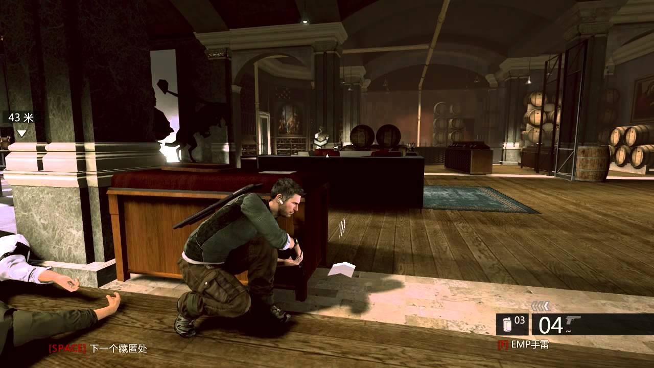 Splinter Cell Conviction 縱橫諜海:斷罪 HD 第二章 柯賓的豪宅 - YouTube