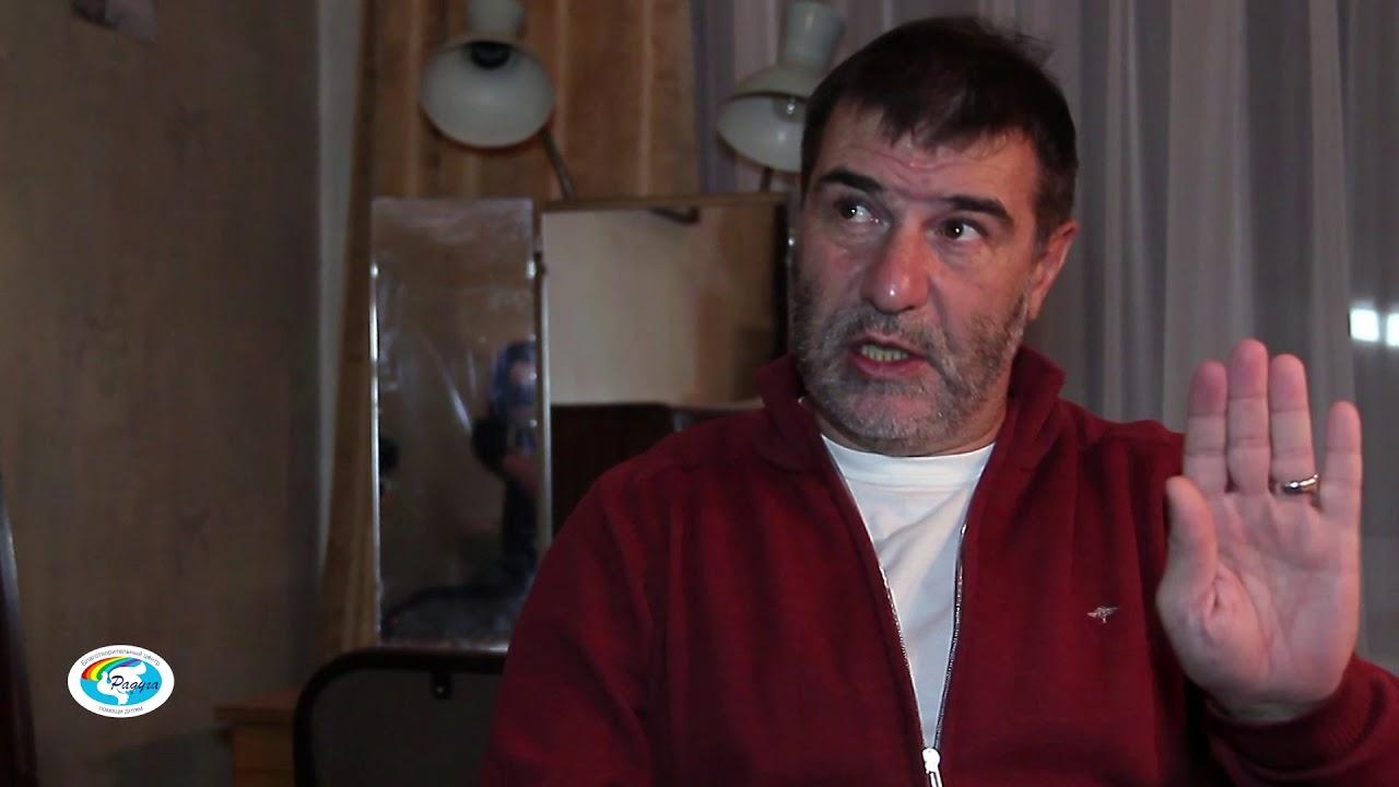 Гришковец интервью россия 24